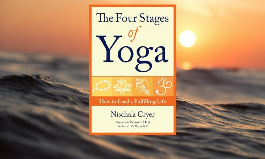 four stages of yoga cover